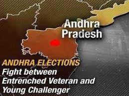 ap-election-news-2019-national-news-president-rule