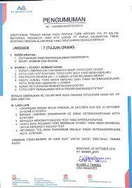 Seja o primeiro a saber todas as novidades e campanhas. Lowongan Pt Manna Jaya Ta Pt Kmi