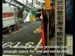 Japanese Vending Machine Dress Unique Weird Japanese Invention The Vending Machine Dress YouTube