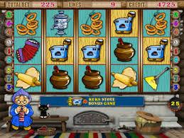 поиграть в игровые автоматы на деньги