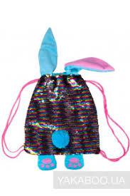 <b>Сумка</b>-<b>рюкзак детская Fancy Заяц</b> (ZA01) купить в интернет ...