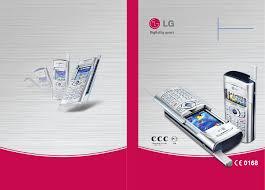 Мануал: Сотовый телефон LG G5500