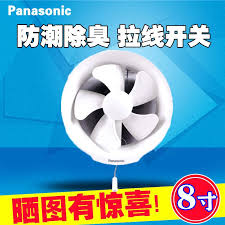 window fan bathroom china exhaust ping guide at get quotations a inch kitchen 8 singapore