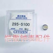 Online Shop for citizen watch Wholesale with Best Price - 11.11 ...