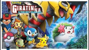 Pokémon: Giratina and the sky warrior movie trailer 2008. & movie Download  link in description. - YouTube