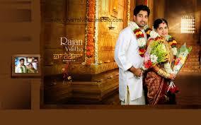 Kerala Wedding Album Design Pages Psd