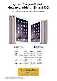 ipad air 3 64gb price