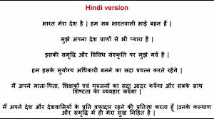 id essay hindi hindi bhasha ka mahatva essay in hindi language hindi bhasha ka