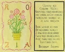 rosh hashanah greeting card jholidays rosh hashanah 03