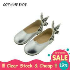 Flat Princess <b>Shoes</b> For Girls UK