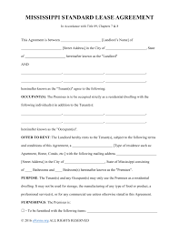 Standard Lease Application Form - April.onthemarch.co
