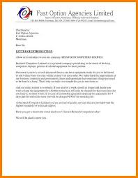 sle business introduction letters