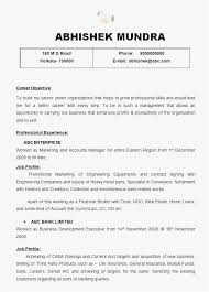Functional Resume Template Free Example Functional Resume Template