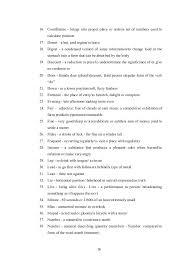 SYNONYMS, ANTONYMS, POLYSEMY, HOMONYM, AND HOMOGRAPH