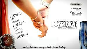 love is to love ratio of feelings telugu short film
