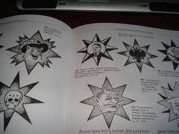 Ns татуировка страница 4 Reibertinfo
