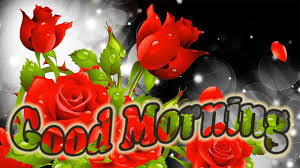 good morning greetings es greetings video greetings cards sms images photos ecards sayings you