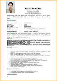 Resume Resume Sample Applying Job