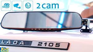 Видеорегистратор-<b>зеркало</b> Jansite Full HD 1080p с <b>2</b> камерами ...