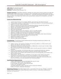 100 Cover Letter For Human Resource Assistant Sample Cover