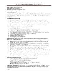 payroll - Human Resource Associate Job Description