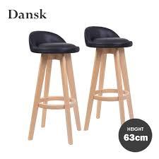 furniture appliances for dansk wooden bar stools set of 2 black leather nature frame 63cm