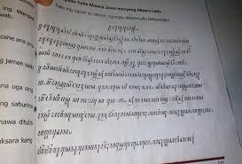 Kunci jawaban bahasa jawa kelas 5 halaman 44 guru ilmu sosial. Nyalin Teks Aksara Jawa Menyang Aksara Latin Tolong Bantuannya Ya Brainly Co Id