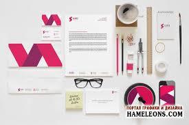 Фирменный стиль для предметов макеты ultimate identity and  Фирменный стиль для предметов макеты ultimate identity and branding mock up