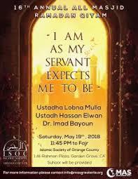 16 th annual all masjid ramadan qiyam
