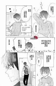 Last Game青春角力賽ラストゲーム漫畫相馬螢視角特別篇第3頁last