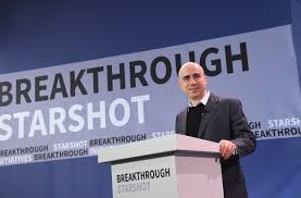 space exploration speech new space exploration project revealed the spacecraft that could take us to alpha centauri yuri milner demonstrates a new chip on expanding frontiers in space exploration