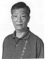 Ip Ching - The Legendary Kings and Queens of Wing Chun
