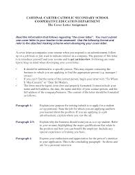 High School Chemistry Cover Letter Samples And Templates Cover