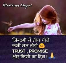 Wallpaper Hd Sad Shayari Download