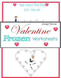 valentine multiplication worksheets