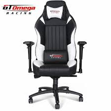 office chair white leather. Office Chair White Leather L