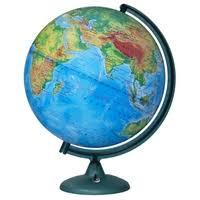 <b>Глобус физический Глобусный мир</b> 320 мм (16018) — <b>Глобусы</b> ...