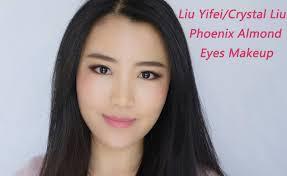 how to look like asian phoenix almond eyes makeup tutorial inspired by liu yifei crystal liu you