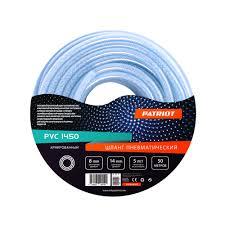 Шланг <b>пневматический</b> армированный PATRIOT PVC 8х14 50 от ...