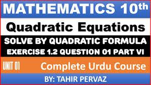 math 10th quadratic equations exercise 1 2 question 1 part vi