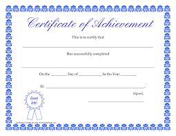 Sample Certificate Of Achievement 24 Best Images Of Fillable Certificate Achievement Fill In Blank 21