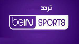 تردد قناة بي إن سبورت المفتوحة الناقلة لمباراة منتخب مصر وكينيا في تصفيات  كأس الأمم الإفريقية