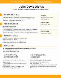 Resume Language Skills Example Beautiful Sql Analyst Resume
