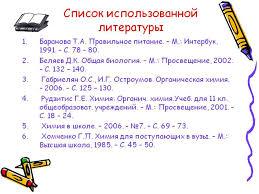 Темы курсовых работ по истории русского языка Институт экономики управления и сервиса