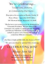 Volunteer Appreciation Invitation Templates