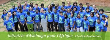 Image result for images for Ashinaga Fully-funded Undergraduate Scholarships