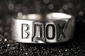 Купить <b>кольцо</b> с гравировкой, надписью ВДОХ ВЫДОХ - <b>Waves</b> ...