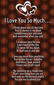 I Love You So Much Poems Quotes Square Adorable I Love You So Much Quotes