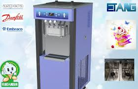 Self Serve Ice Vending Machines Near Me Beauteous YProducts Ice Cream Making Machine On Sales Quality Products