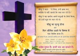 1st birthday invitation card in marathi age onvacationsiteco